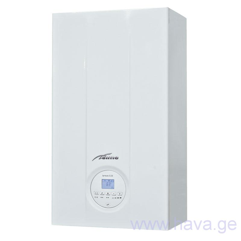 SIME Heating Boiler Brava Slim 25 BF